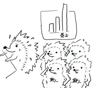 自己紹介_漫画2