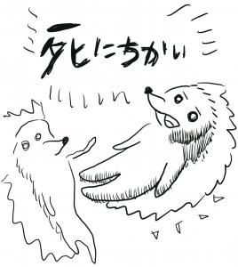自己紹介_漫画5